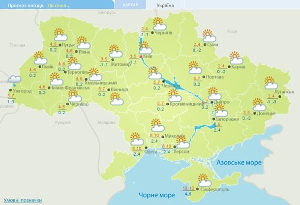 Погода в Украине на неделю: 4 января – 7 января 2020 3