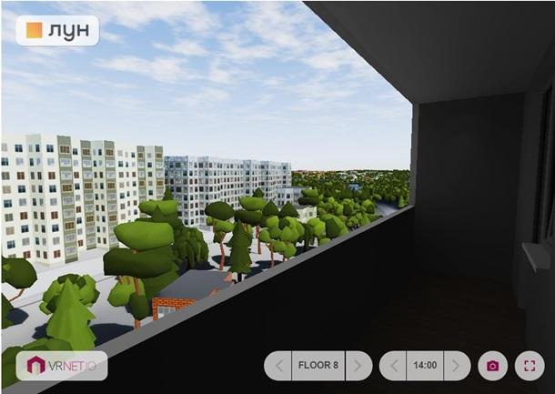 ЛУН 2020: обирати квартиру в режимі віртуальної реальності 1
